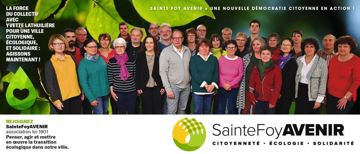 SainteFoyAVENIR
